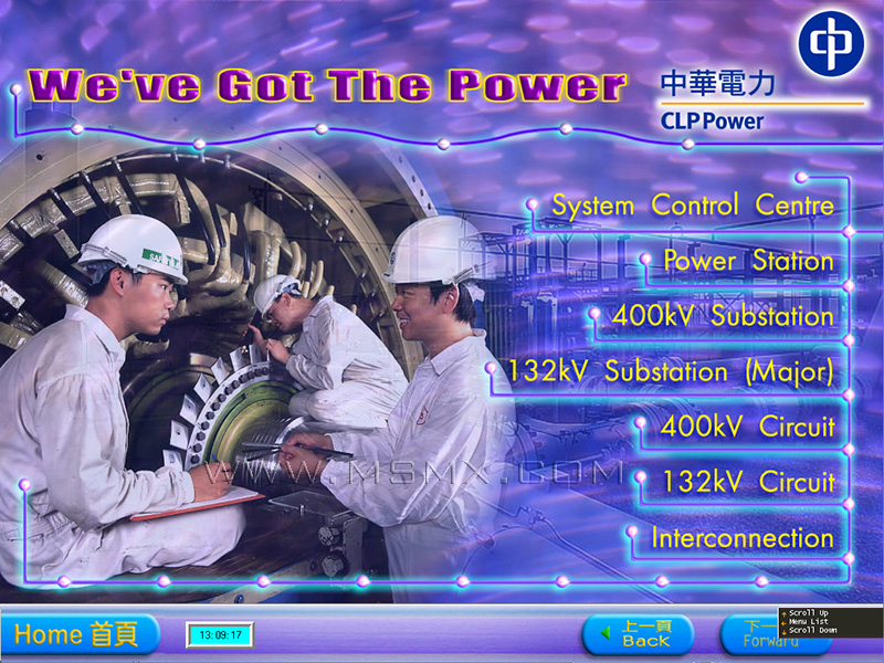 CLP 中華電力 China Light & Power interface